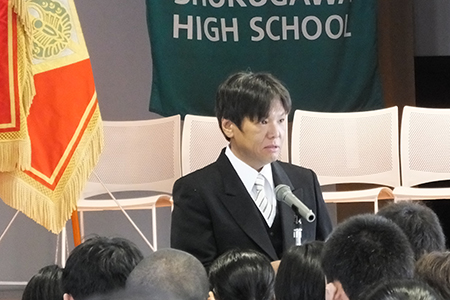 高校 須磨 学園